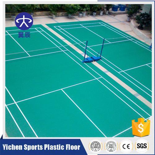 四川南充羽毛球场PVC塑胶地板