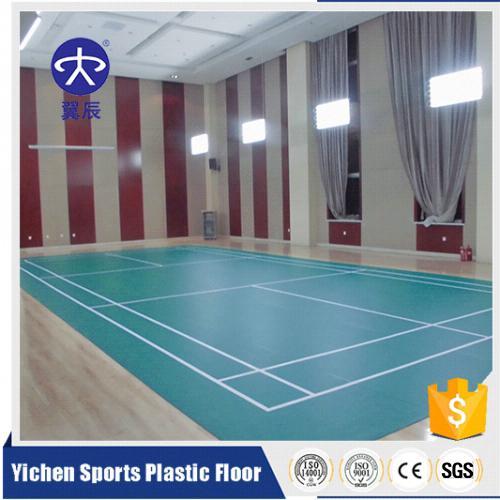 羽毛球馆pvc塑胶地板