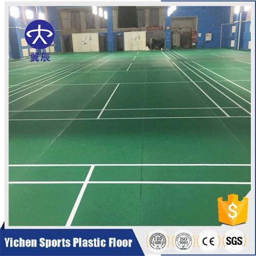 学校羽毛球运动地板