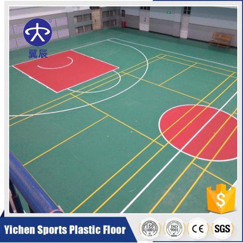 篮球场馆PVC塑胶地板