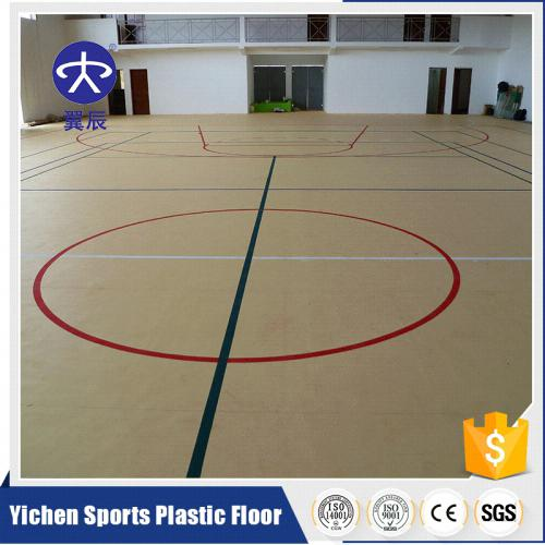 篮球馆PVC运动地板