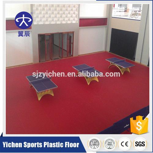 乒乓球场运动地板