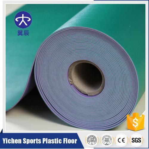 荔枝纹绿色PVC塑胶地板
