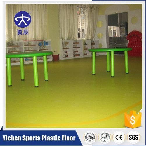 幼儿园场地PVC塑胶地板