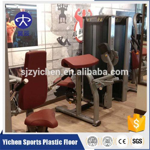 健身房PVC运动地板