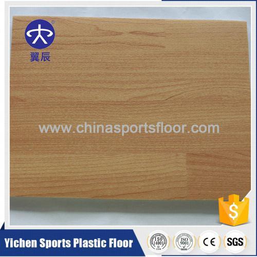 木纹PVC运动地板